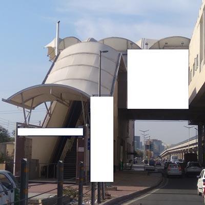 Tensile Entrance Structure